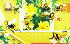 "Gigantografia ""Bee movie"""